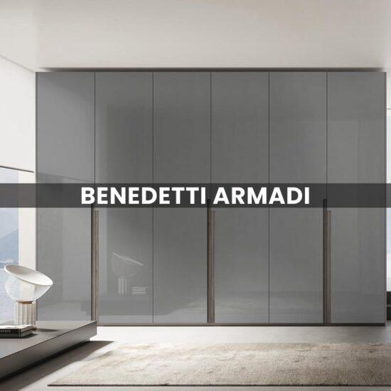 benedetti-armadi-bagnolo-del-salento-maglie-lecce-dandrea-design